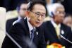 韩国前总统李明博被检方传唤调查