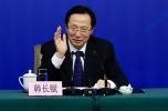 3月17日中午,农业部长韩长赋作了四首诗