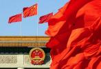 第十三届全国人民代表大会第一次会议主席团关于《中华人民共和国宪法修正案(草案)》审议情况的报告