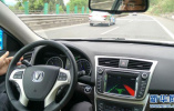安全是根本和底线 无人驾驶汽车,行稳才能致远