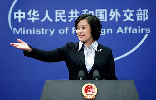 皇冠电子游戏网址:外交部:中方对马尔代夫解除国家紧急状态表示欢迎