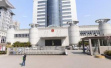 南京法院以妨害公务判加速闯卡行为,被告人被判拘役5个月