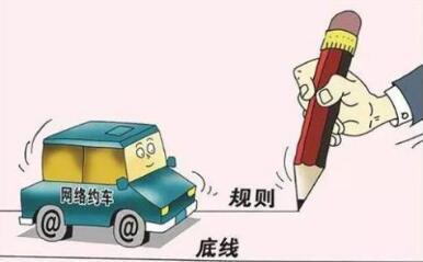 """急速赛车彩票官网:滴滴在上海属""""无证经营""""?官方:确实未落实法规要求"""