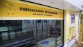 """浙江首趟""""食品安全专列""""进驻杭州地铁,集科普、趣味、实用于一体"""