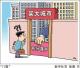 北京积分落户16日起申报 这9个项目可积分