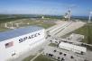 拟建太空互联网,SpaceX要在2024年前发射4425颗卫星