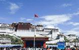 北京市党政代表团赴拉萨市推进援藏扶贫工作