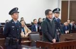 宁波人大常委会原副主任苏利冕涉嫌受贿案开庭,涉案915万