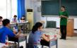 河南省上半年中小学教师资格面试网上报名时间是什么时候?