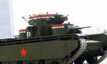 俄重造一款重型坦克