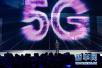 5G来了!郑州成首批进行5G业务应用示范城市之一