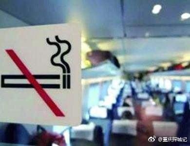 更新最快电子游戏网址:5月1日起2类人被限制坐火车 包括曾在动车上吸烟者