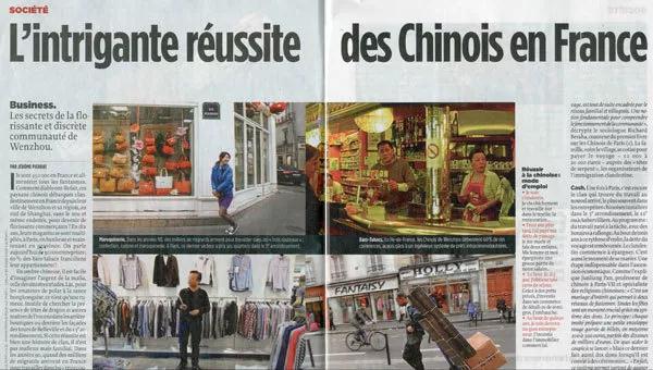 金沙国际娱乐场网址:中国人在巴黎好好排队却被控制?面对辱华我们不会再沉默!