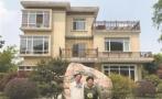 杭州老夫妻出租自家别墅试水抱团养老:一年走了两对补位5人