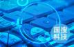 Twitter出现技术故障 督促3.3亿用户修改密码