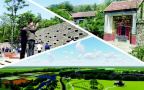 山东率先发布田园综合体四项标准 为全国提供经验