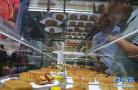 中国国际焙烤博览会