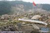 汶川地震给应急救援提出新概念 专家详解:机制如何建立?