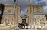 去埃及旅游注意了!中国驻埃及大使馆发布斋月旅游提醒
