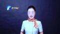 """郑州警方通报""""空姐遇害案"""":DNA检测结果已确认嫌犯身份"""