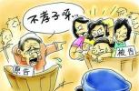 母亲将大部分财产给儿子 患重病后女儿拒尽赡养义务