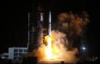 嫦娥四号中继星成功发射