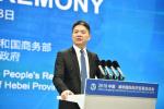 新经济带来新动能 科技创新将为各行业带来巨大价值