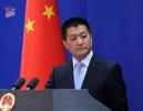 外交部:中方将派员出席伊核协议六国会议