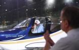【组图】中国民企自主研制通用飞机GA20首次下线滑跑