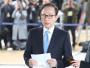 417号法庭!李明博、朴槿惠等韩国4位总统在此接受审判