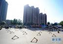 """北京""""最严停车条例""""落地 小区逐一拆除私装地锁"""