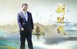 习近平:努力建设世界科技强国