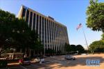 美商务部就解除对中兴公司的销售禁令通报国会