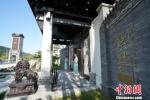 紫禁书院珠海分院落户珠海横琴香洲埠并举行揭幕仪式