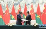 昨夜今晨的大事:中国与布基纳法索恢复外交关系 朝韩首脑再度会晤