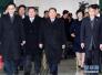 韩媒:朝鲜高官金英哲纽约之行引关注 或捎去金正恩亲笔信