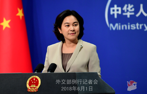 澳门银河网址大全:外交部回应美对中国公民各项签证政策未改变:表示欢迎