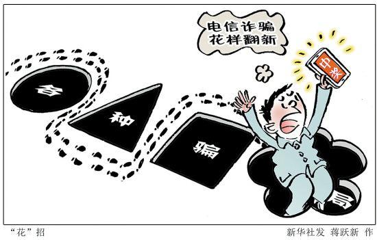 """皇家彩票网投信誉平台:女儿为父求医结识一位""""大师"""" 白花3万还耽误了治疗"""