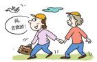 黑龙江一季度共接待游客3719万人次 同比增长17.93%