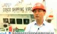 中国首艘装箱量超21000标准箱的集装箱货轮交付使用
