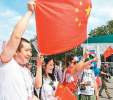 中国元素备受瞩目 世界杯离我们很近