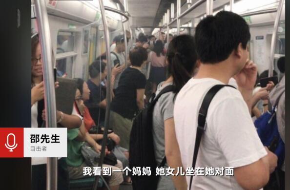 北京地铁车厢冒白烟