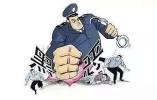 沈阳公安部署扫黑除恶专项斗争工作