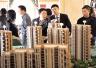 杭州整治楼市乱象:因个人贷款被挪用于购房,3家银行被罚