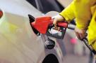 油价迎年内最大涨幅 每升涨0.22元左右
