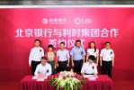 老牌百货缩阵地谋出路 宁波新江厦签约全国最大商业银行