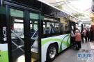 济南公交公开征集定制公交标识 最高奖励5000元