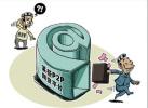 """揭秘网贷触雷""""爆点"""":流动性吃紧是导火索"""