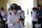 中国网络下载速度迈入20M时代
