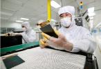 中国国家高新区已达168家 去年日均新注册企业逾千家